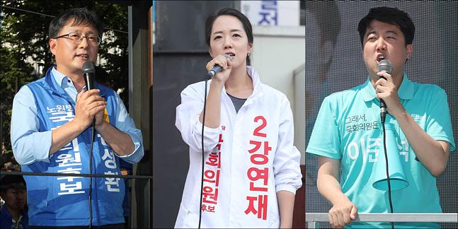 노원병 재보궐선거 김성환-강연재-이준석. ⓒ데일리안 홍금표 기자