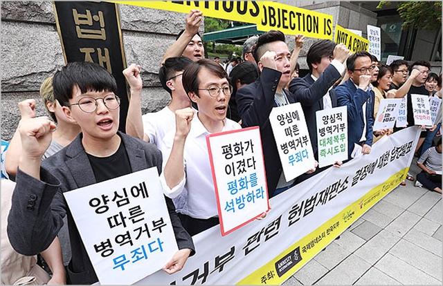 국제엠네스티 등 시민단체 회원들이 지난 28일 서울 종로구 헌법재판소 앞에서 대체복무 도입을 촉구하고 있다. ⓒ데일리안 류영주 기자