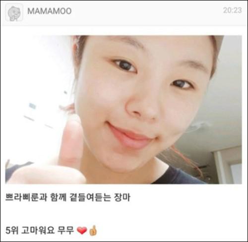 그룹 마마무 멤버 휘인이  태풍 쁘라삐룬과 관련된 자신의 발언에 대해 공개 사과했다.마마무 팬 카페 글 캡처
