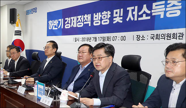 김동연 경제부총리 겸 기획재정부 장관이 17일 오전 국회 의원회관에서 열린
