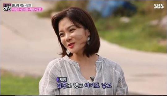 국내 예능 프로그램으로 복귀하는 배우 채림이 방송을 통해 근황을 전했다.방송 캡처