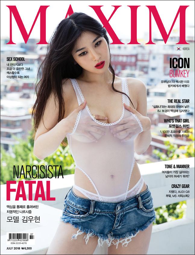 김우현 ⓒ 맥심