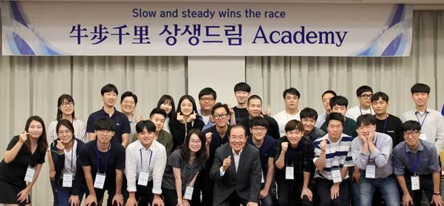 한국콜마 윤동한 회장(가운데)이 '우보천리 상생드림 아카데미'에 참가한 중견•중소기업 신입사원들과 기념 사진을 촬영하고 있다. ⓒ한국콜마