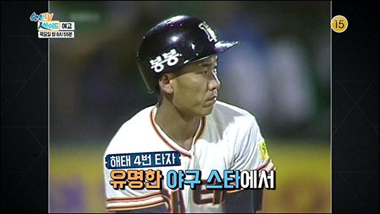 전직 프로야구 선수 이호성의 살인사건이 10년 만에 다시 세간의 이목을 집중시키고 있다. KBS 방송 캡처.