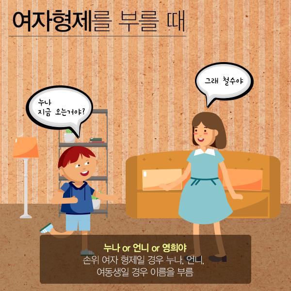 ⓒ글 - 김현정, 디자인 -이보라