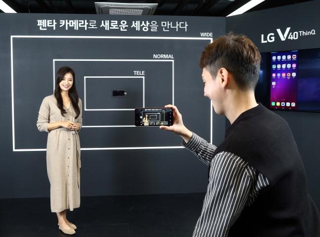 LG전자가 V40씽큐를 오는 24일 국내에 출시한다. ⓒ LG전자