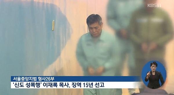 ⓒ(사진=KBS 방송 캡처)