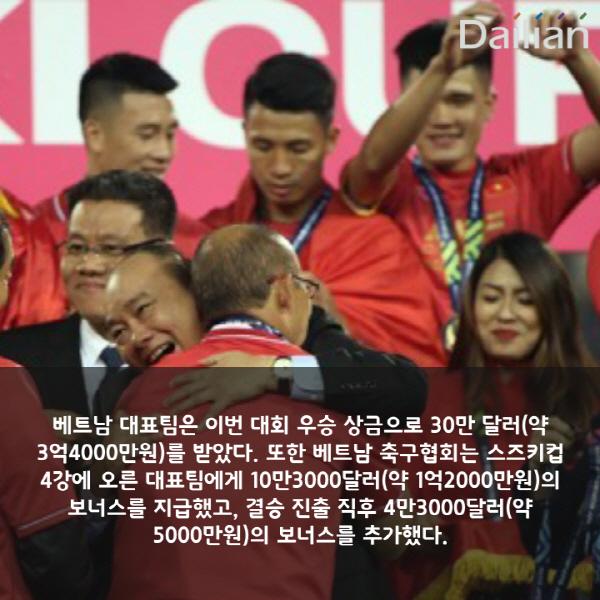 ⓒ기사=데일리안 김평호, 제작 =카드뉴스팀