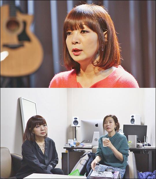 원미연이 강수지 김국진 신혼생활을 언급해 화제다. ⓒ TV조선
