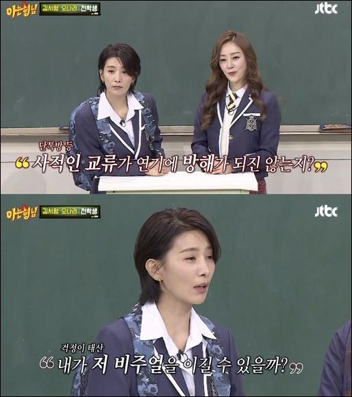 JTBC 예능