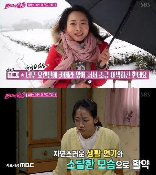 '불타는 청춘'의 새 친구에 대한 관심을 여전히 뜨겁다. ⓒ SBS