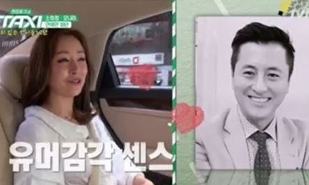 배우 오나라가 20년째 열애 중인 김도훈을 향한 변함없는 애정을 드러냈다. ⓒ tvN