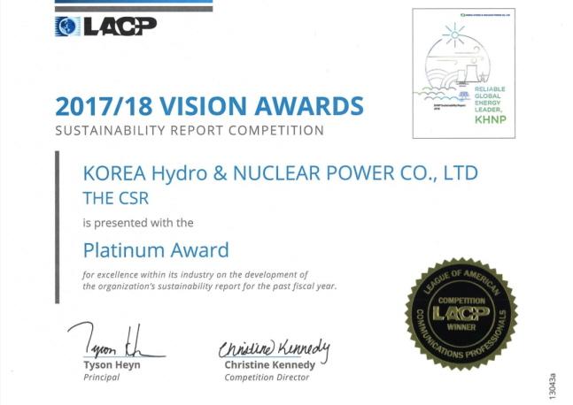 한국수력원자력 지속가능경영 보고서 대상(KHNP Sustainability report Platinum Award).ⓒ한국수력원자력