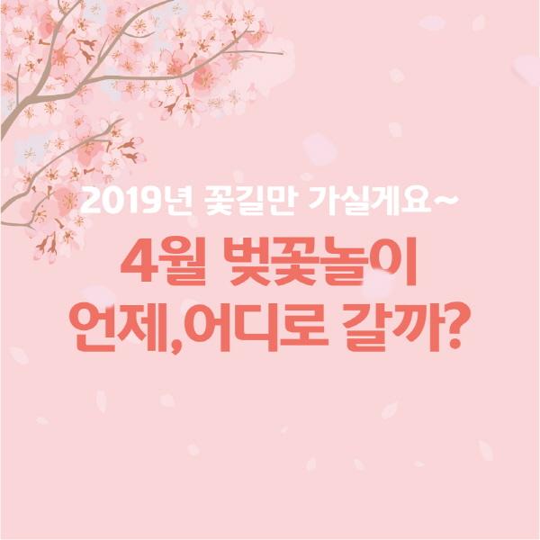 제작 = 데일리안 박진희 디자이너