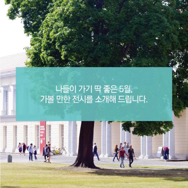 ⓒ데일리안 = 박진희 제작