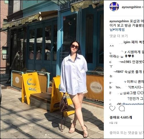 신아영 하의실종 패션 화제. 신아영 인스타그램 캡처