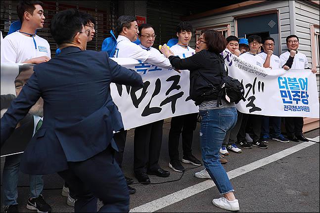 21일 오전 서울 여의도 더불어민주당 중앙당사 앞에서 열린 목포에서 봉하까지 '민주주의의 길' 출정식에서 장애인 단체가