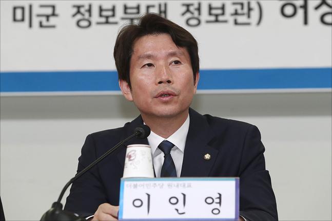 이인영 더불어민주당 원내대표가 13일 오후 서울 여의도 국회 의원회관에서 열린