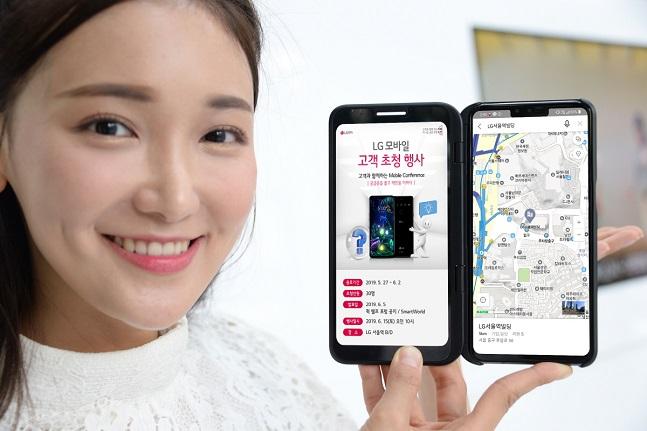 LG전자 모델이 26일 LG 트윈타워에서 LG V50 씽큐로 'LG 모바일 컨퍼런스'를 소개하고 있다.  ⓒ LG전자