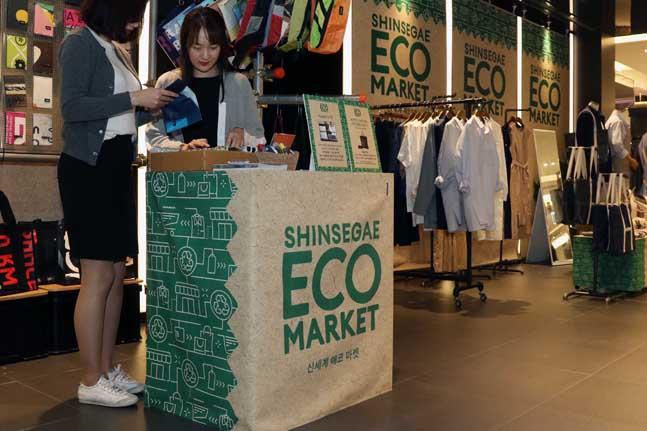 신세계백화점이 친환경 경영에 더욱 속도를 낸다.ⓒ신세계