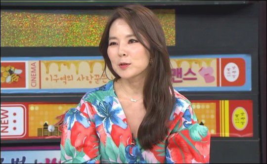 곽정은이 외국인 연하 남자친구와 열애 중이다. ⓒ MBC에브리원