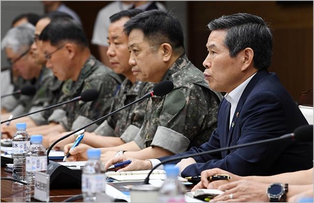 정경두 국방부 장관이 지난 19일 서울 용산구 국방부에서 열린 전군주요지휘관회의에서 모두발언을 하고 있다. ⓒ데일리안