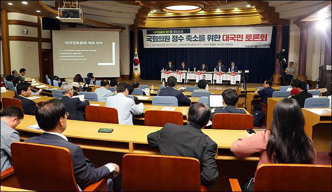 조경태 자유한국당 수석최고위원과 정책위원회가 공동주최한