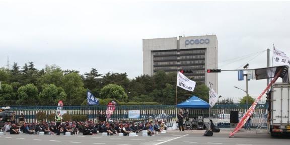 28일 경북 포항시 남구 포스코 본사 앞에서 화물연대 포항지부 총파업 출정식이 열리고 있다.ⓒ연합뉴스