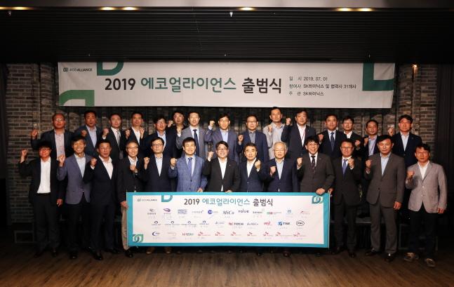 1일 경기도 이천 에덴파라다이스 호텔에서 개최된