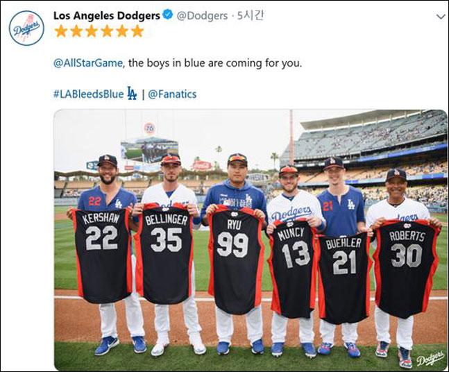 류현진(32·LA 다저스)이 생애 첫 메이저리그 올스타전에서 자신의 등번호인 99번을 입고 나서게 됐다. 다저스 트위터 캡처.