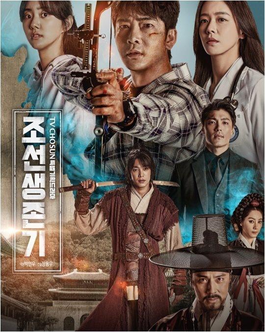 배우 강지환이 성폭행 혐의로 긴급 체포되면서 TV 조선 드라마