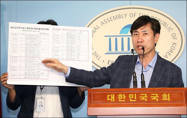 하태경 바른미래당 의원(자료사진) ⓒ데일리안 박항구 기자