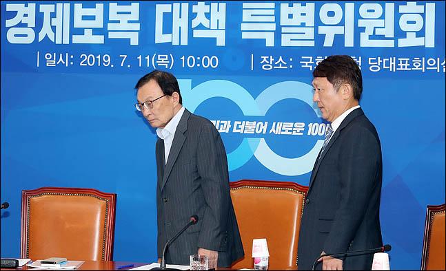 11일 국회에서 열린 더불어민주당 일본경제보복대책특별위원회 1차 회의에서 이해찬 대표와 최재성 위원장이 참석하고 있다. ⓒ데일리안 박항구 기자