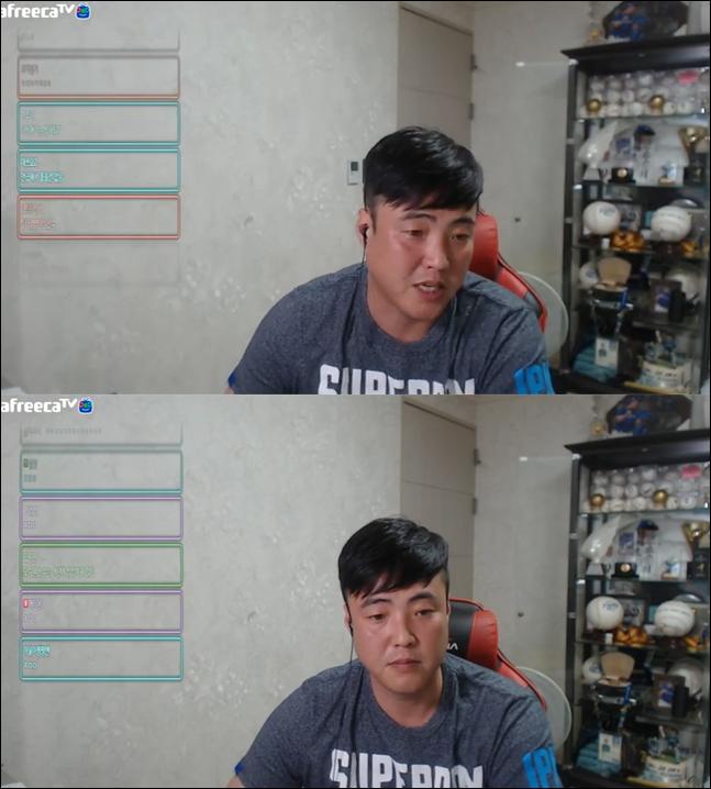 안지만 윤성환 썰. 아프리카 TV 방송 캡처
