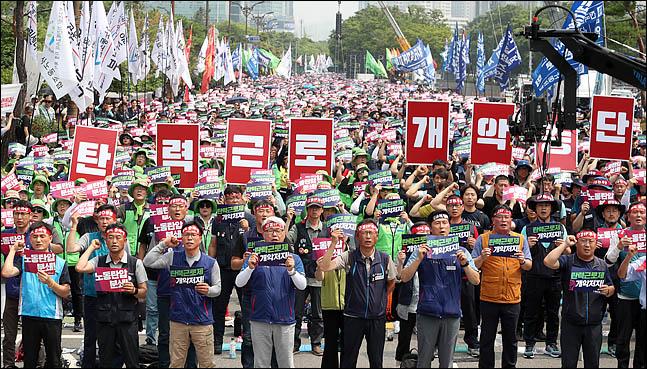 18일 오후 서울 여의도 국회 앞에서 민주노총이 주최한