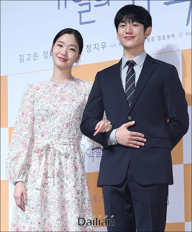 15일 서울 강남구 압구정CGV에서 열린 영화