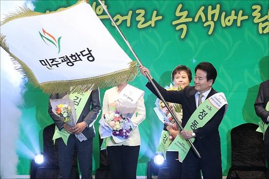 정동영 민주평화당 대표가 지난해 8월 5일 서울 여의도 중소기업중앙회에서 열린 전당대회에서 신임 당대표로 선출된 직후 당 깃발을 건네받아 흔들고 있다. ⓒ데일리안 홍금표 기자