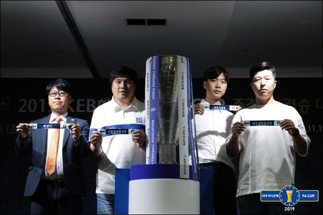 대전코레일과 상주상무, 화성FC와 수원삼성이 FA컵 4강서 격돌한다. ⓒ 대한축구협회