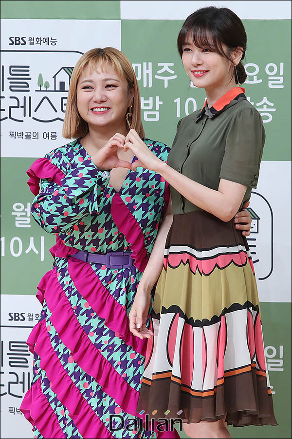 12일 오후 서울 양천구 목동SBS에서 열린 예능