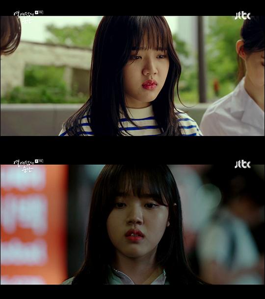 김향기표 청춘 로맨스가 안방극장을 싱그러움으로 가득 채웠다. JTBC 방송 캡처.