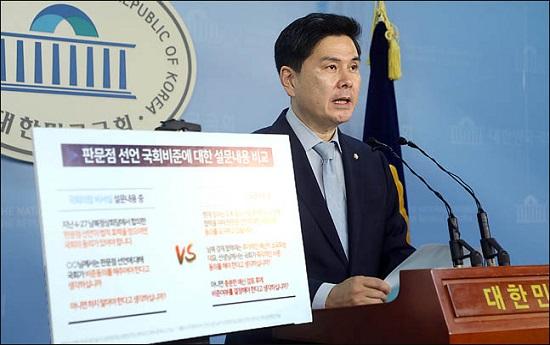 지상욱 바른미래당 의원(자료사진). ⓒ데일리안 박항구 기자