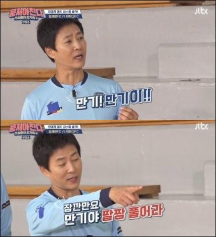 배우 최수종이 이만기보다 형님임을 강조해 웃음을 선사했다. JTBC 방송 캡처.