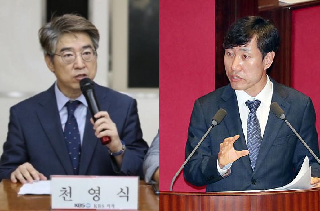 천영식 KBS이사와 하태경 바른미래당 의원 ⓒ연합뉴스, 데일리안