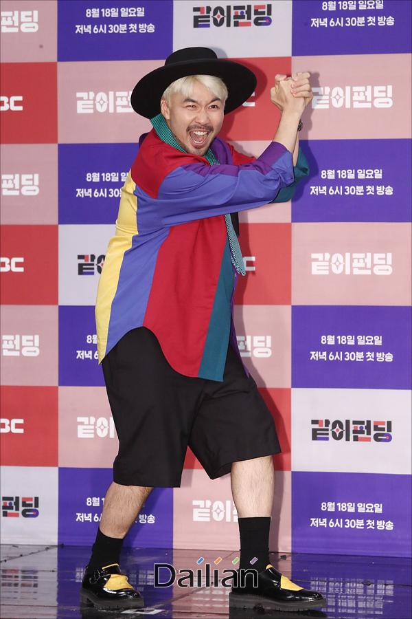 방송인 노홍철이 14일 오후 서울 마포구 MBC상암사옥에서 열린 MBC 새 예능프로그램