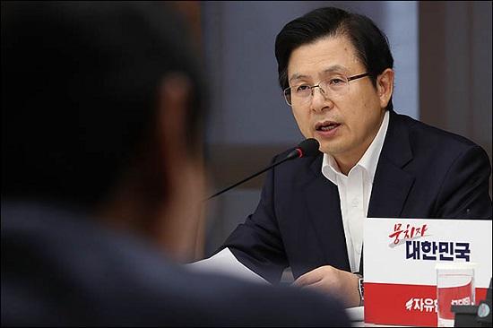 황교안 자유한국당 대표가 8월 14일 서울 중구 대한상공회의소에서 열린 정책간담회에 모두발언을 하고 있다. ⓒ데일리안 류영주 기자
