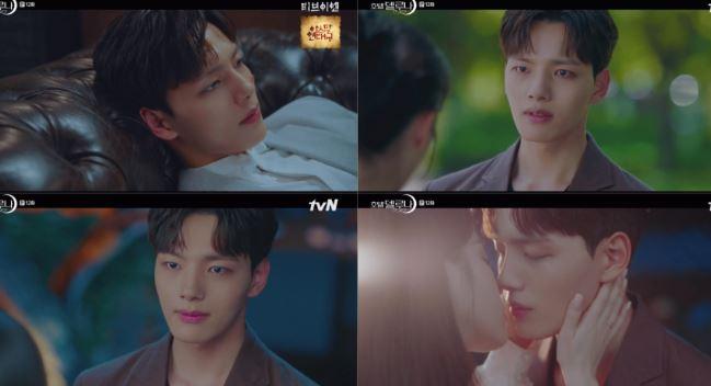 '호텔 델루나' 여진구의 애틋한 키스 엔딩이 시청자들의 가슴을 저릿하게 만들었다. ⓒ tvN