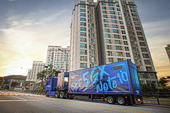 SK텔레콤의 '노트10 체험 트레일러'가 전국 주요 5GX 클러스터 도시를 방문한다.ⓒSKT