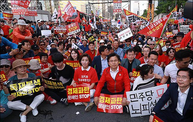 황교안 자유한국당 대표와 나경원 원내대표를 비롯한 지지자들이 25일 오후 서울 종로구 세종문화회관 앞에서 열린