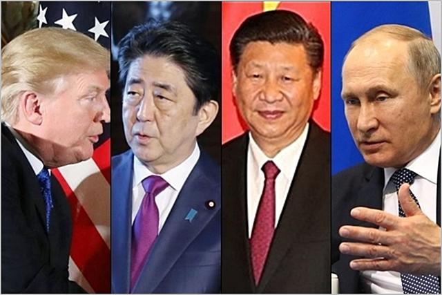 (왼쪽부터) 도널드 트럼프 미국 대통령, 아베 신조 일본 총리, 시진핑 중국 국가 주석, 블라디미르 푸틴 러시아 대통령 ⓒ연합뉴스