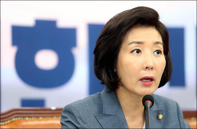 나경원 자유한국당 원내대표가 19일 오전 국회에서 열린 최고위원회의에서 발언을 하고 있다. ⓒ데일리안 박항구 기자
